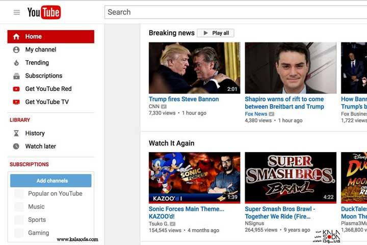 افزونه جدید یوتوب و گوگل برای خبرخوان ها|کالاسودا