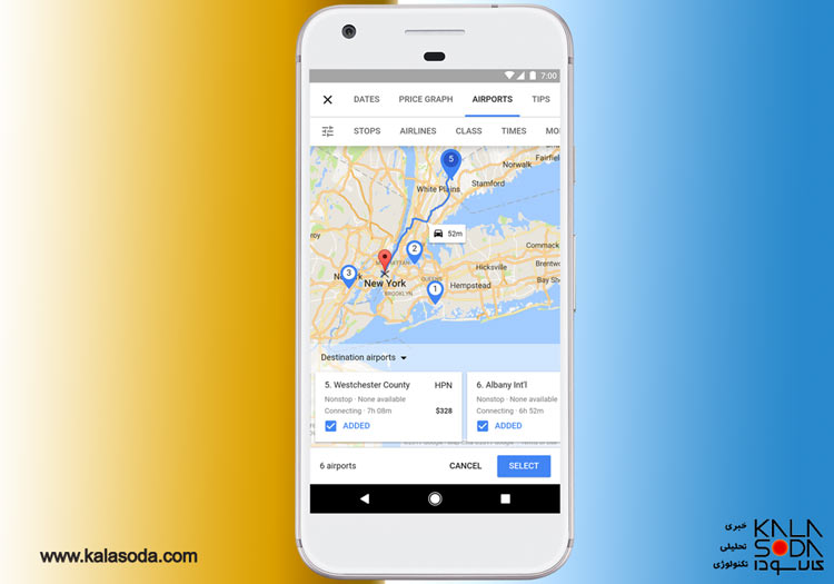 با گوگل برنامه ریزی سفرتان را سامان بخشی کنید|کالاسودا