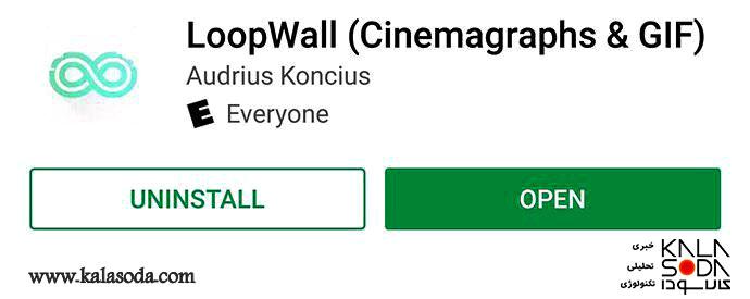 LoopWall (Cinemagraphs & GIF)
