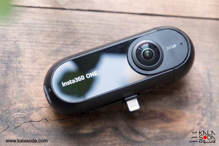 عکاسی 360 درجه از لنز دوربین چینی ها|کالاسودا