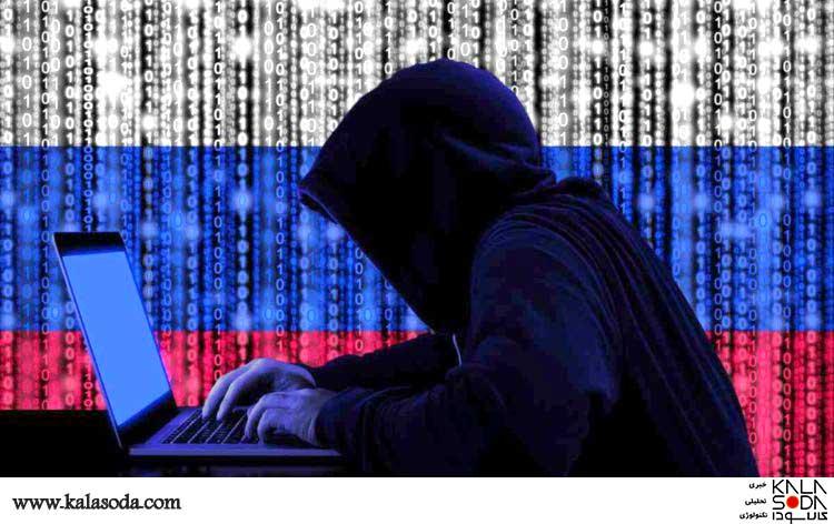 هکرها به جان مسافران هتل ها افتادند|کالاسودا