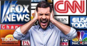 آمریکایی ها، به اخبار رسمی اعتماد ندارد|کالاسودا