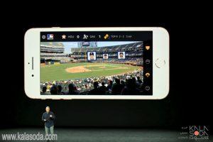 استدیو اسکای پشتیبان اختصاصی اپل شد|کالاسودا