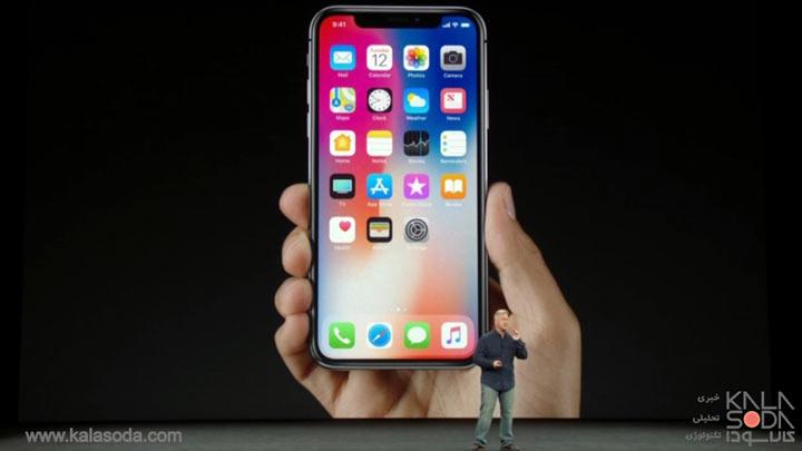 اپل برای پیشگیری از مشکلات دست به کار شد|کالاسودا