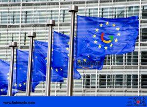 بار سنگین مالیات اروپایی بر دوش شرکت های آمریکایی|کالاسودا