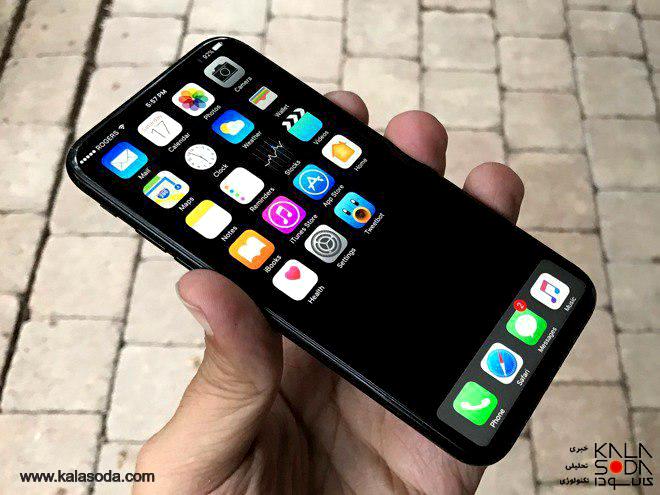 چند ترفند پرکاربرد برای جدید ترین محصول شرکت اپل