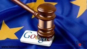 جریمه 2.4 میلیارد دلاری گوگل را نقره داغ کرد|کالاسودا