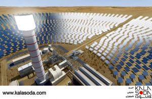 دوبی بزرگ ترین برج خورشیدی جهان را استارت زد|کالاسودا