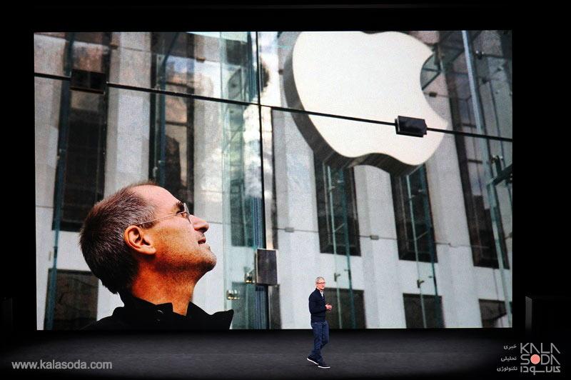 در کنفرانس دیشب اپل چه گذشت؟|کالاسودا