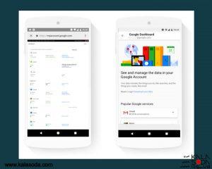 گوگل داشبورد با هدف ارتقای امنیت کاربران به روزرسانی شد|کالاسودا