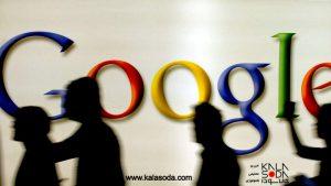 گوگل3 میلیارد محصول را از فیلتر های سلامتی عبور داد|کالاسودا