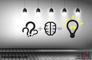 creative-thinking|کالاسودا