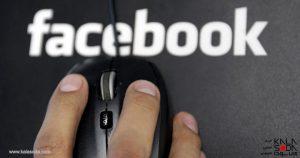 فیسبوک ویژگی Snooze را ازمایش میکند|کالاسودا