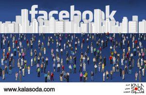 آیا فیسبوک فریبکار است ؟|کالاسودا