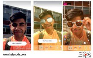 فیلترهای جدید اینستاگرام در ویدئوی لایو|کالاسودا