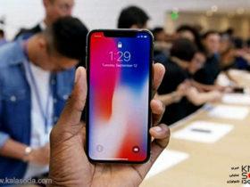 اپل اماده پاسخگویی به تقاضای ایفون ایکس نیست|کالاسودا