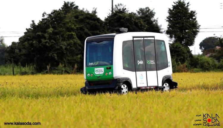 ژاپن برای کشاورزان روستایی خودرو بدون راننده میسازد|کالاسودا