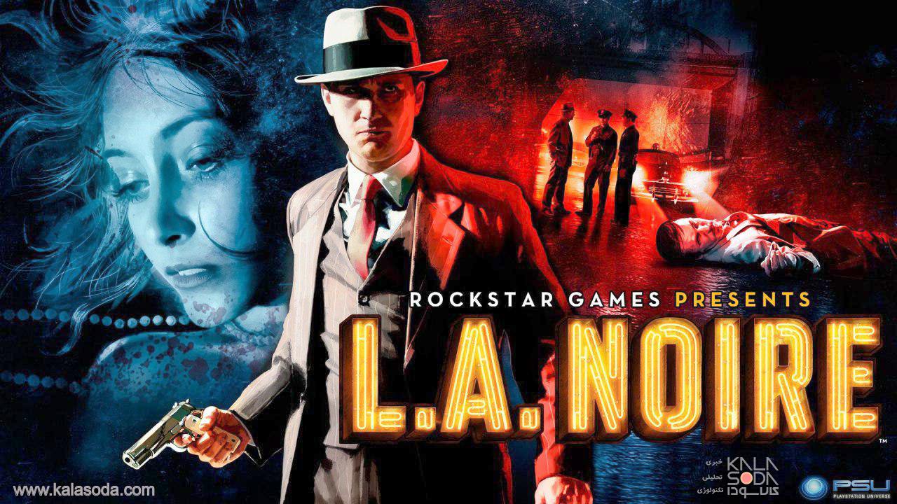 یک خبر خوب برای طرفداران بازی L.A Noire!!