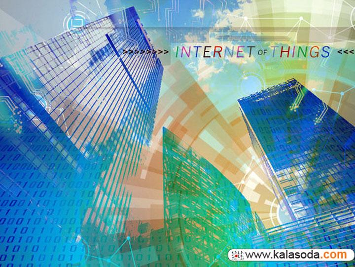 استانداردهای اینترنت اشیاء جدی تر خواهد شد|کالاسودا
