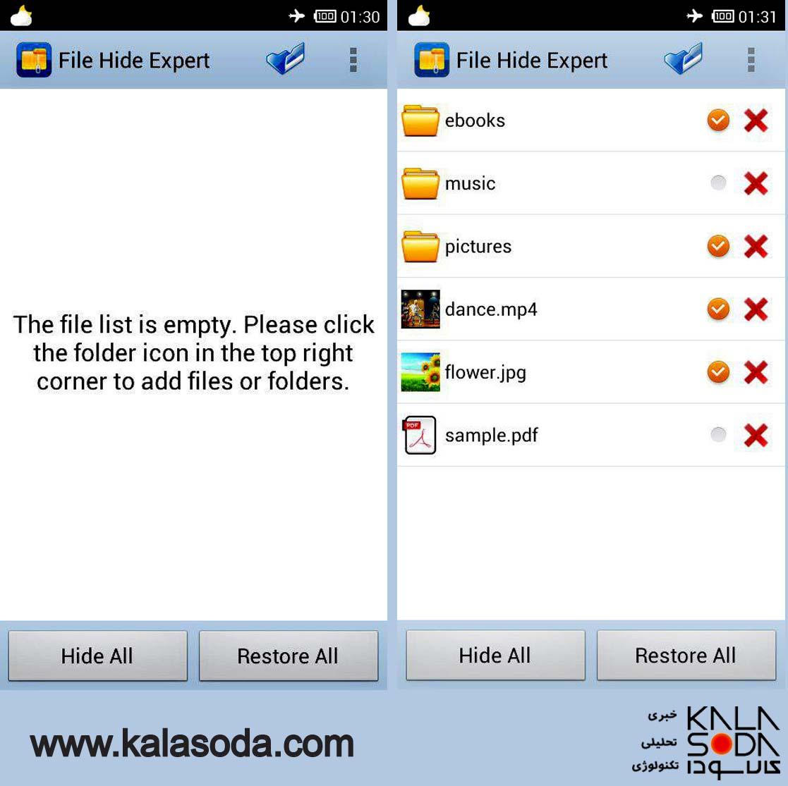 آموزش مخفی کردن فایل ها و نرم افزار ها در سیستم عامل اندروید
