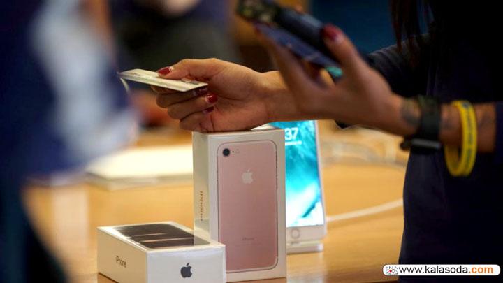 سوگولی جدید اپلی ها ناجی بازار بورس شد|کالاسودا
