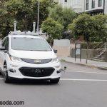 واحد خود ران GM سنسورهای هوشمندLIDAR را خریداری کرد