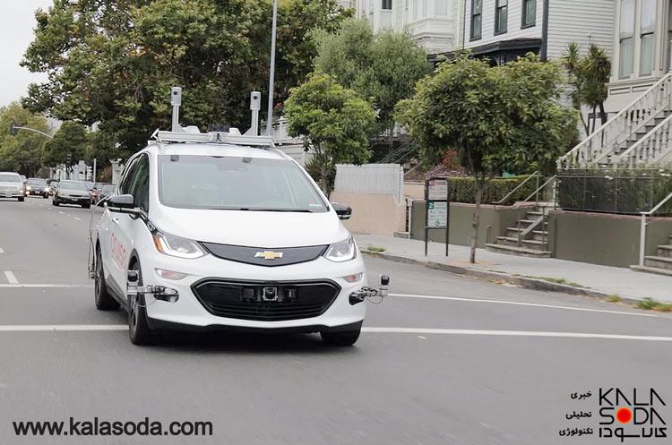 واحد خود ران GM سنسورهای هوشمندLIDAR را خریداری کرد|کالاسودا