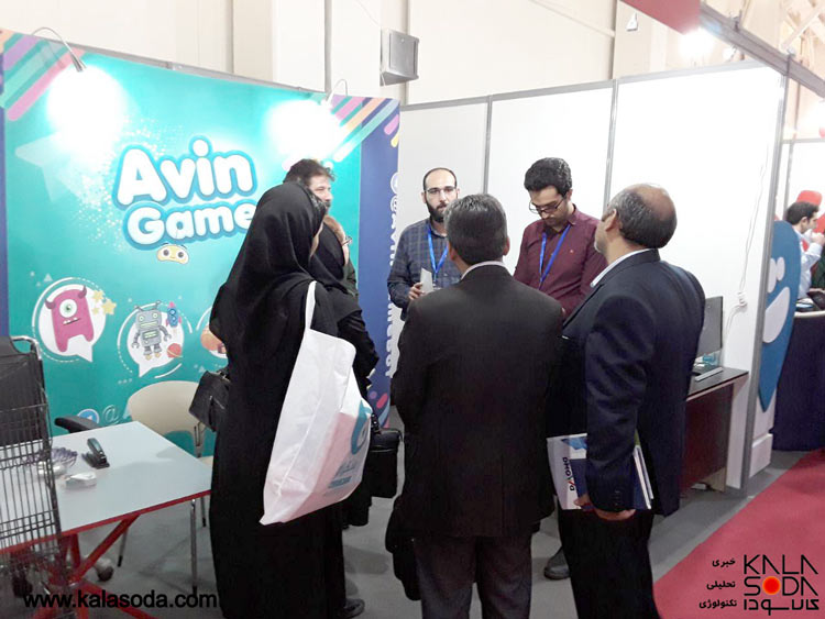 گفت و گوی اختصاصی کالاسودا با محمد کارگری مدیرعامل استودیو بازیسازی آوین|کالاسودا