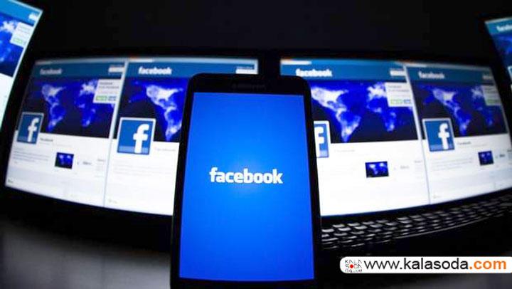 پرداخت مقالاتتان را فیس بوک دنبال خواهد کرد!