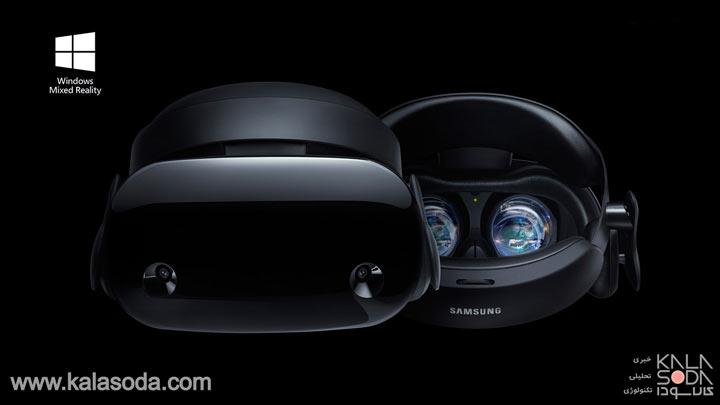 همکاری سامسونگ و مایکروسافت در ساخت هدست واقعیت ترکیبی|کالاسودا