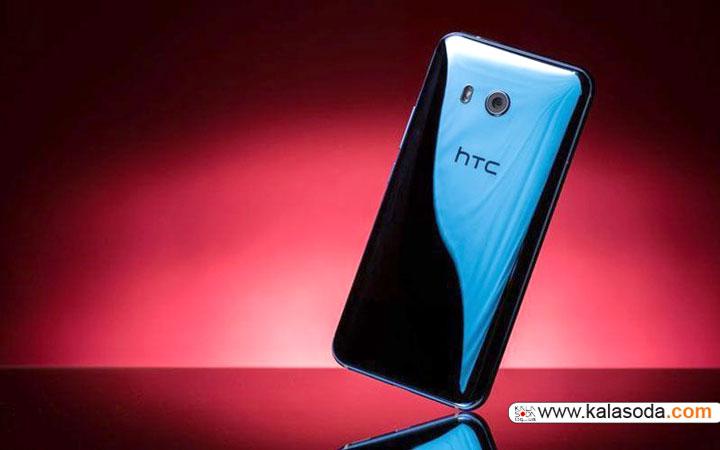 معرفی HTC U11 plus به تعویق افتاد|کالاسودا