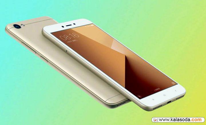 گوشی Redmi 5A معرفی شد|کالاسودا