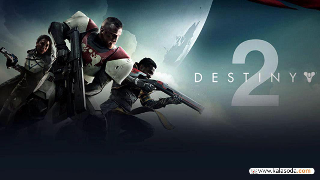 آغاز عرضه نسخه پری لود بازی Destiny 2 برای مایکروسافت ویندوز