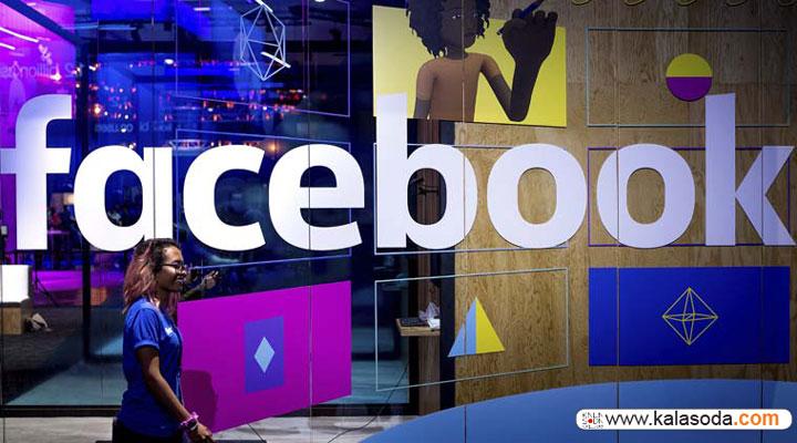فیسبوک رنگارنگ با ترفند کلمات|کالاسودا