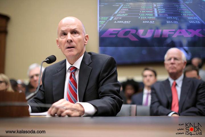 کارمندان Equifax به هک کردن سرورهای شرکت متهم شدند