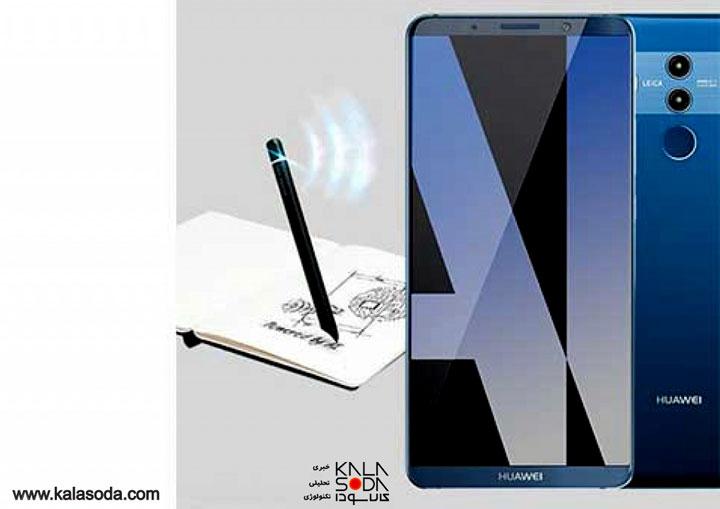 احتمال عرضه میت10 پرو همراه با قلم هوشمند|کالاسودا