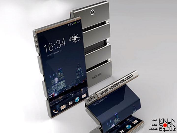 سامسونگ گوشی تاشو و قابل انعطاف میسازد|کالاسودا