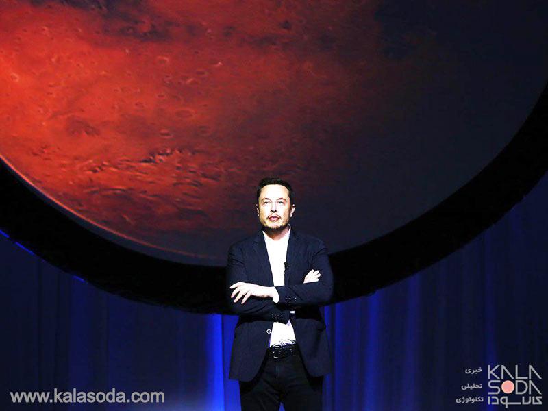 مردی در رویای مریخ ؛ ایلان ماسک|کالاسودا