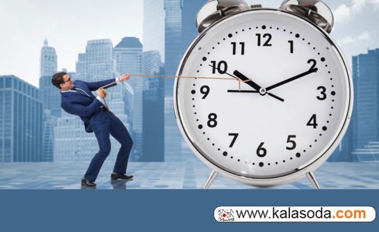 چگونه برای بهره وری بیشتر زمان خود را مدیریت کنیم؟|کالاسودا