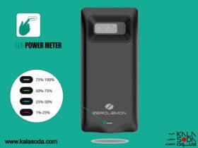 با zerolemon هم قاب دارید و هم باتری|کالاسودا