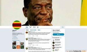اکانت های جعلی توئیتری علیه کاربران زیمبابوه|کالاسودا