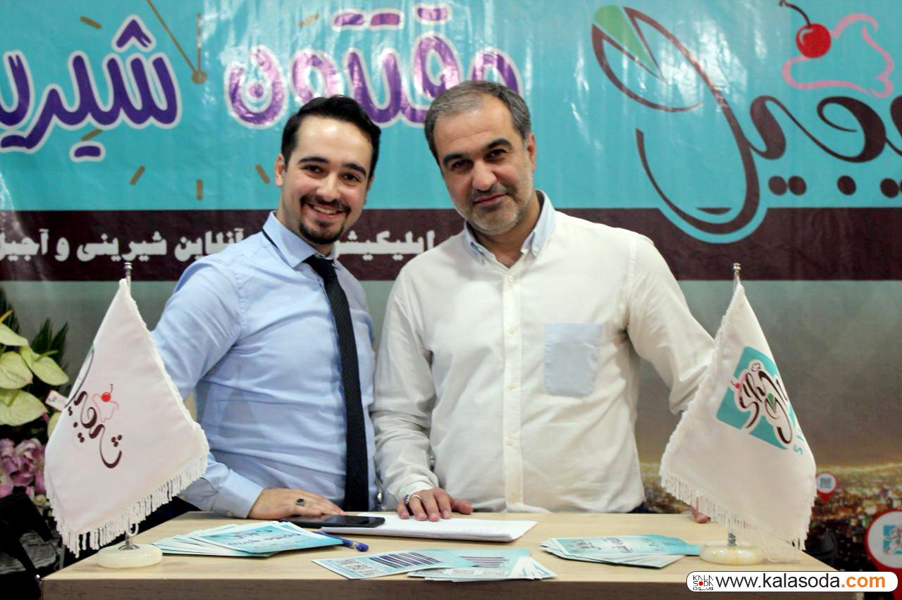 گفتگوی اختصاصی کالاسودا با محمدرضا گرجی فرد، مدیر پروژه و اکبر عینی، مدیر عامل استارتاپ شیجیل|کالاسودا
