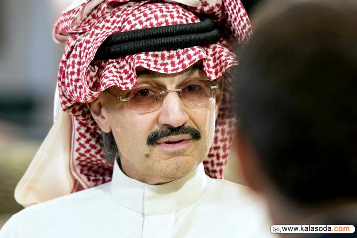 پرنس آلوالید بن طلال، میلیاردر عرب و سرمایه گذار فناوری دستگیر شد|کالاسودا