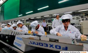 کارگران چینی Foxconn روی اپل را کم کردند|کالاسودا