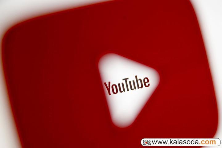 یوتوپ-هزاران-فیلم-منتسب-به-تروریست-افراطی-الوالکی-را-پاک-کرد|کالاسودا