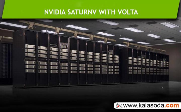 ابرکامپیوتر انویدیا با هوش مصنوعی SaturnV|کالاسودا