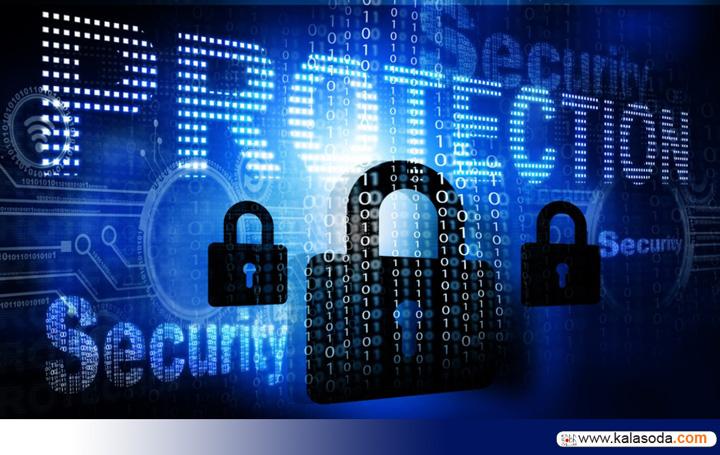 دسترسی هکرها را محدود کنید|کالاسودا