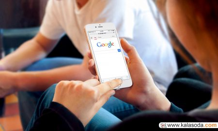 گزینه خیرخواهانه گوگل|کالاسودا