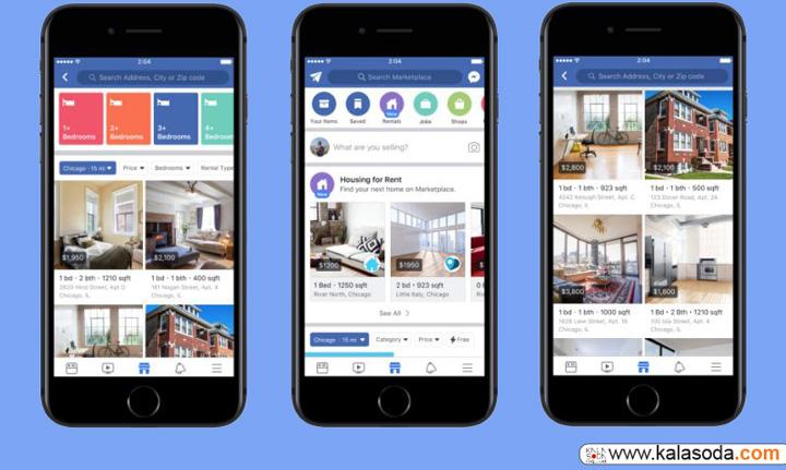 اگر در جستجوی آپارتمان هستید، سری به فیسبوک بزنید|کالاسودا