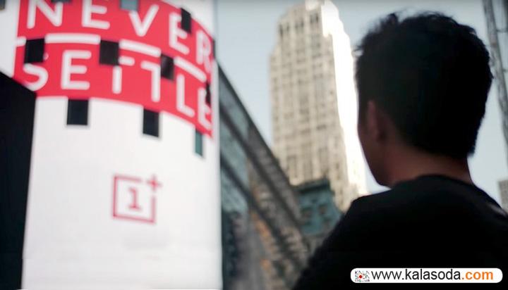 وان پلاس 5T در نیویورک سیتی رونمایی خواهد شد|کالاسودا
